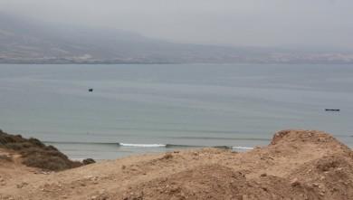 Surf report MA, Baie d'Imessouane (MA)